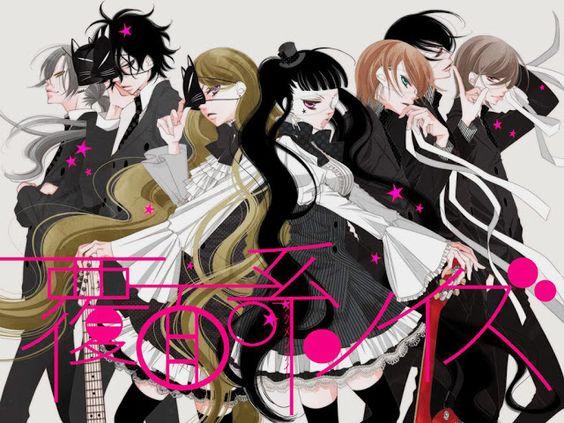 Fukumenkei Noise ~ Senpai Manga