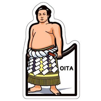 gotochi postcard oita Futabayama