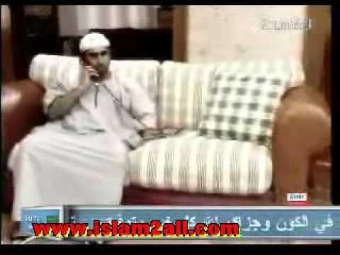 Pin On مدونة محبي مشاري العفاسي