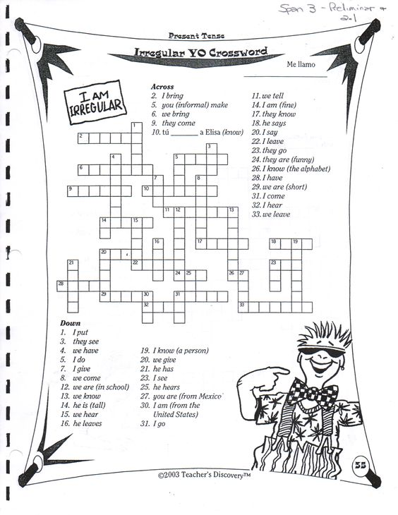 crossword puzzles for spanish class present tense yo irregulars crossword crucigrama. Black Bedroom Furniture Sets. Home Design Ideas
