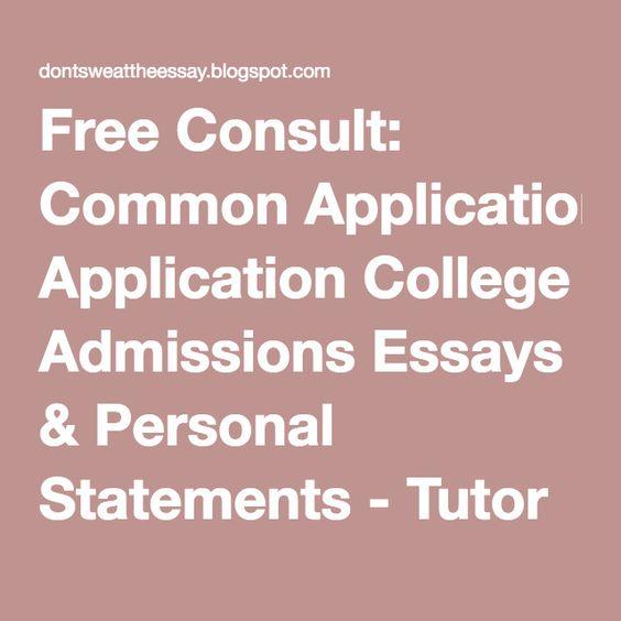 College admissions essay tutoring
