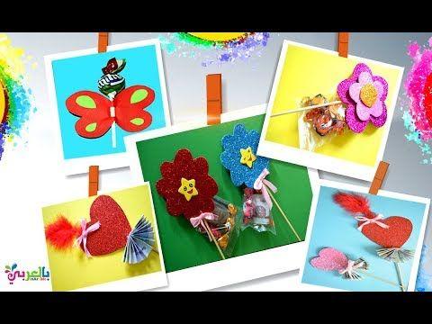 العيد أحلي مع بالعربي و5 أفكار جديدة توزيعات العيد و هدايا العيد و عيديات العيد سهلة وبسيطة وغير مكلفة اصنعيها بنفسك بإستخدام الورق Gift Wrapping Gifts Wrap