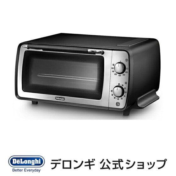 トースター オーブン デロンギ イタリア ピザ ブラック