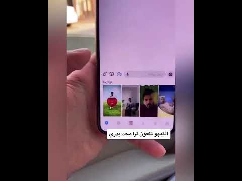 فضيحة سناب شات Youtube Iphone Tablet Electronic Products