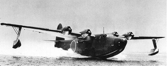 二式飛行艇二二型