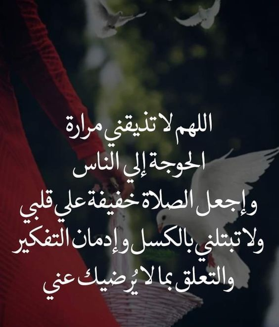 يوم عرفة افضل دعاء مستحب عن يوم عرفات مكتوب بالصور Avec Images Coran