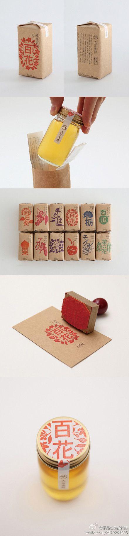 ONUMA HONEY designed by the Japanese in Yamagata Prefecture akaoni design company.