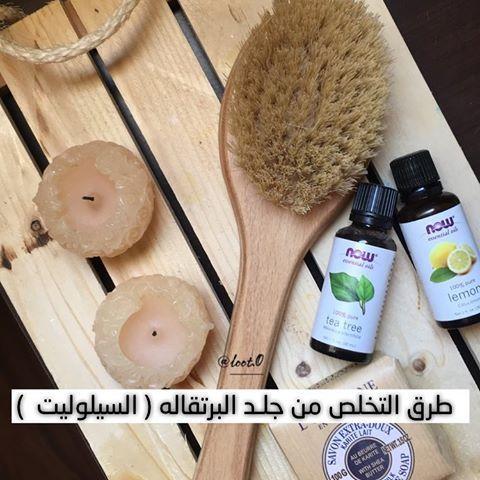 خلطات وتجارب جولي Bannaat Instagram Photos And Videos Beauty Mistakes Beauty Skin Face Hair