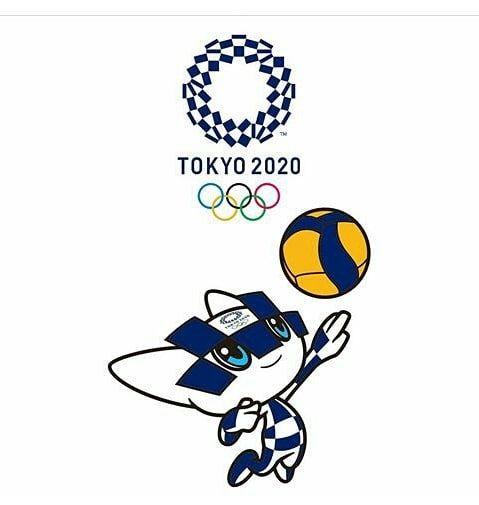 Pin By Theekimunui 1108 On Olympics Mascots Olympic Mascots Mascot Design Tokyo 2020