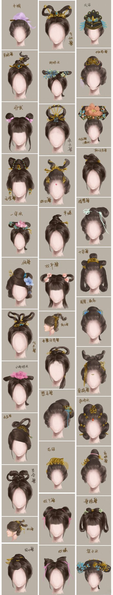 These look like Chinese historical hairstyles, but I could be wrong.