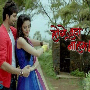 Title mp3 honge na song download juda hum free