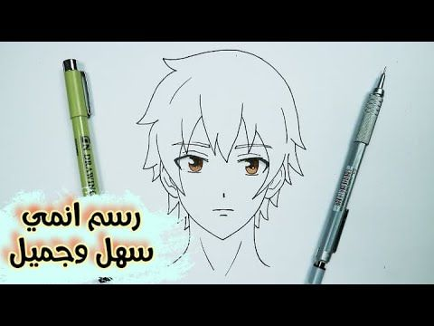 Easy Drawing How To Draw Anime Boy Face Easy Step By Step Cool Drawings Pencil Sketch Youtube Cool Drawings Pencil Drawings Anime Drawings