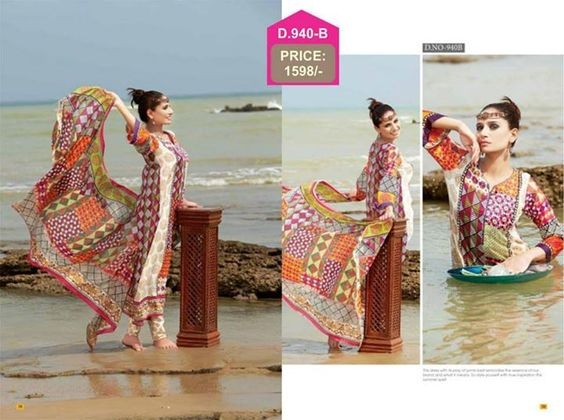 Jubilee Cloth Mills Siwss Voil Vol-1 2015  8 MTR PRICE 1598  Available at Ahmed Fabrics FREE HOME DELIVERY ALL OVER PAKISTAN. For Online Orders Please Contact: 0302-8443256