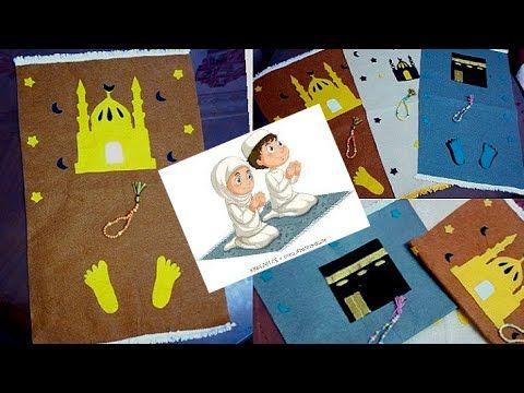 اشغال يدويه صنع مصليه للاطفال لتحفيزهم على الصلاه Youtube Cards Ramadan Playing Cards