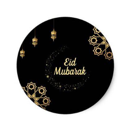 Eid Mubarak Golden Customize Classic Round Sticker Zazzle Com In 2021 Eid Mubarak Stickers Eid Mubarak Eid Stickers