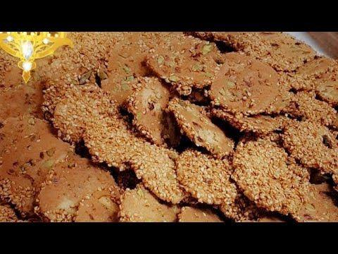 البرازق بالطحين حبة القمح الكاملة Youtube Food Breakfast