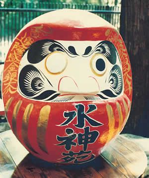 Daruma You color in the other eye when your dream comes true...: