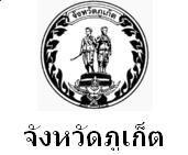 บริษัท แฟร์ไลน์ ประเทศไทย จำกัด บริษัทผู้สร้างเรือชั้นนำจากประเทศอังกฤษ