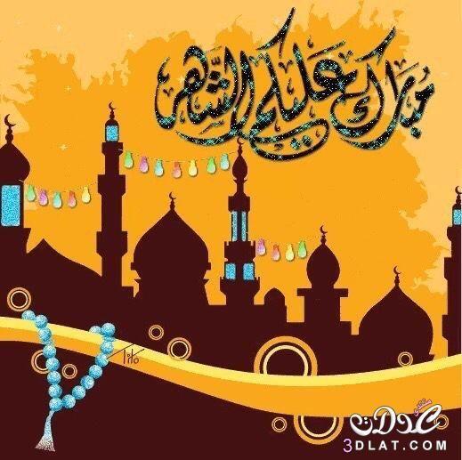 2015 المبارك تهنئة رسائل رمضان شهر Calligraphy Logo Ramadan Kareem Vector Ramadan