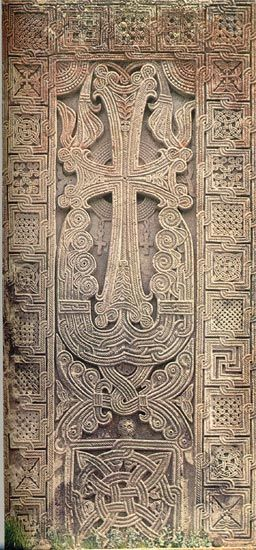 Armenian cross meaning