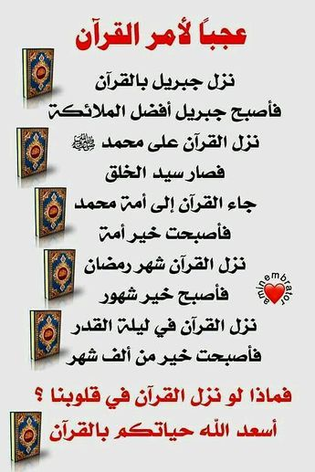 Pin On انبياء