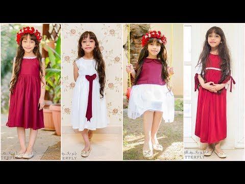 تشكيلة ملابس العيد اطفال بنات 2018 لبس العيد 2018 للبنات Youtube Dresses Fashion Bridesmaid Dresses