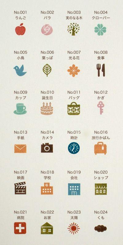 Examples of stamps. 押し見本1-3 - 手帳スタンプ* 鳥の葉工房
