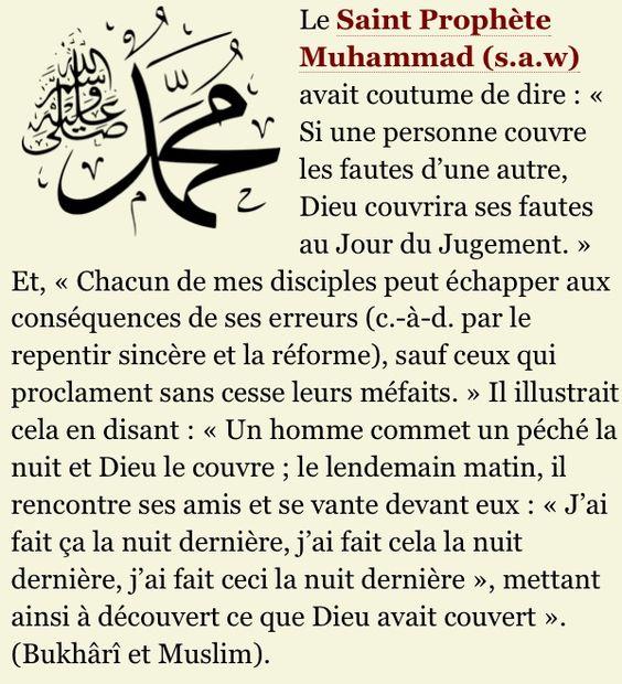 • Islam • Couvrir ses défauts et ceux d'autrui • Hadith