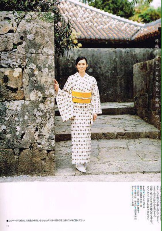 中谷美紀沖縄で美しい着物姿