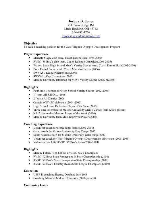 Pics Photos How Write Resume For Football Coaches Ehow Template