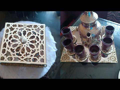 أعمال يدوية اصنعي بنفسك صينية أو مجموعة لتقديم الشاي رمز لحسن الضيافة من خشب الليزر بلمسة مغربية Youtube Wedding Gift Boxes Decorative Boxes Wedding Gifts