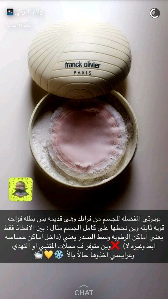Pin By Flafy On منقول للفائدة Skin Care Mask Skin Care Body Care