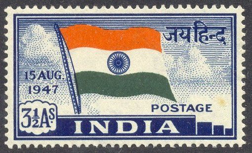 The first stamp of Independent India. Meant for international use, it was priced at 3 1/2 annas