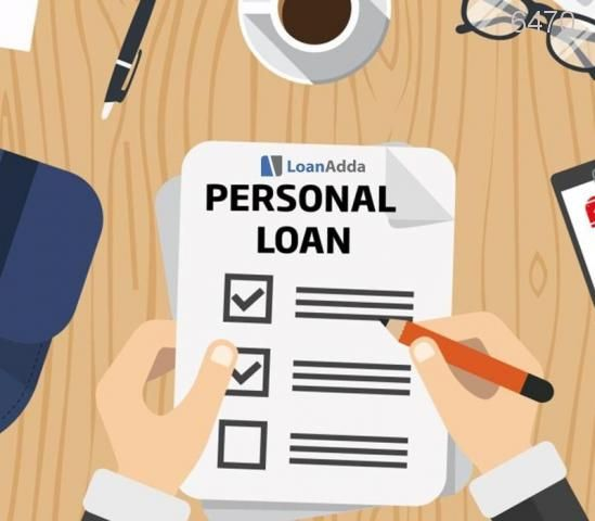 Easy To Apply Now Personal Loan Personal Loans Loan Interest Rates How To Apply