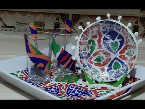 اعملي اطباق الديكوباج لرمضان بقماش الخياميه ديكورات لسفرة رمضان 2019 Youtube Ramadan Crafts Ramadan Decorations Rope Crafts
