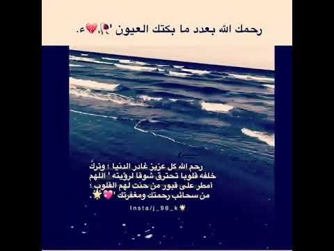 اللهم اجبر كسر قلبي Youtube Words Quotes Words Quotes
