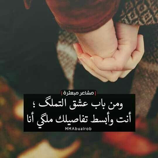 مساء الخير يا حياتي Cool Words Lovely Quote Love Messages