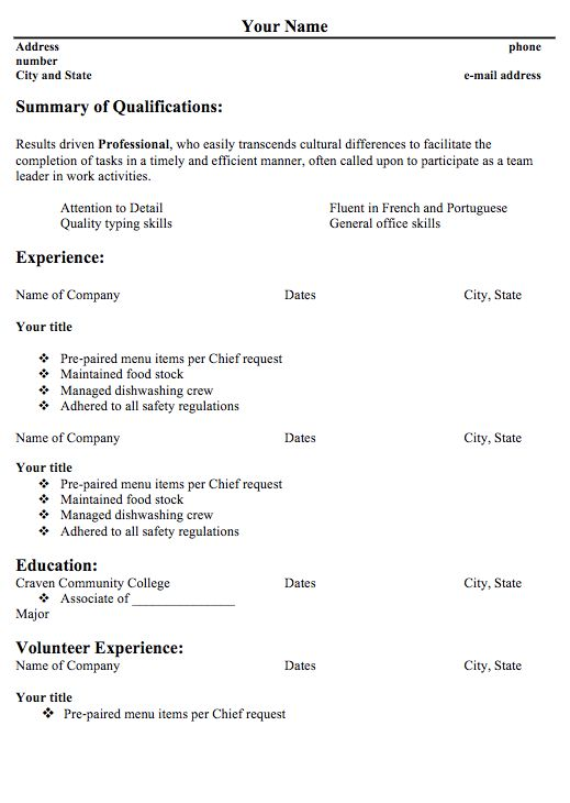 Resume Template For BabySitter - http\/\/exampleresumecvorg\/resume - team leader resume sample