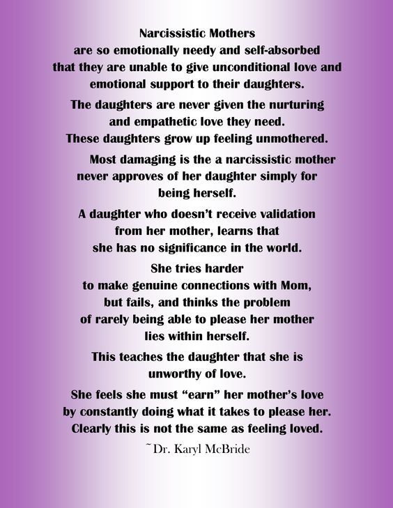 "Replace daughter with son and I know this mother... A ""mothers unconditional love"" does not exist within all mothers. This I know for sure. Some are too self-absorbed to truly love anyone."