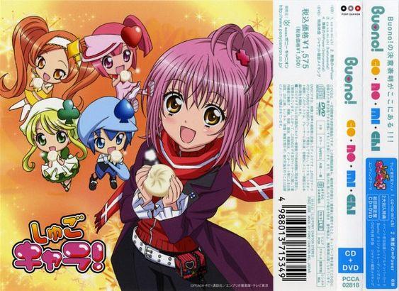 Tags: Anime, Shugo Chara!, Hinamori Amu, CD (Source), Miki (Shugo Chara!)