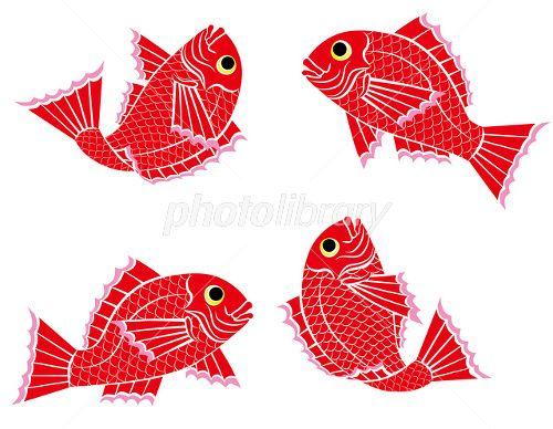 Japan おしゃれまとめの人気アイデア Pinterest Keiji Sugita イラスト 正月 デザイン 魚イラスト