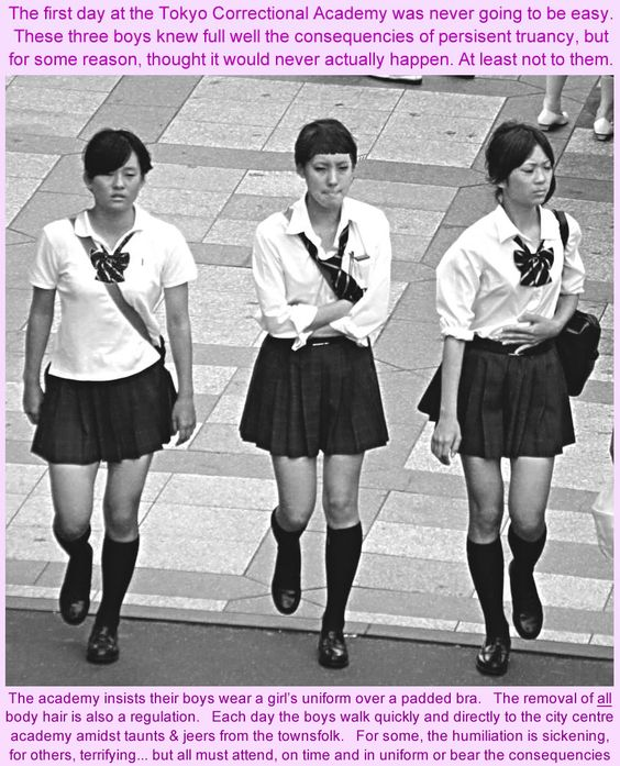 Tokyo Correctional Academy
