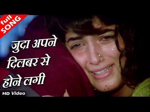 Presenting Aakhir Tumhe Aana Hai Full Video Song From Yalgaar Movie Starring Manisha Koirala Feroz Khan Sanjay Dutt Kabir Bedi N Songs Youtube Movie Stars