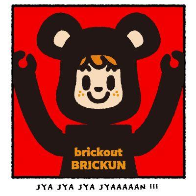 BE@RBRICK SERIES 24 × tarout - brickout BRICKUN 4