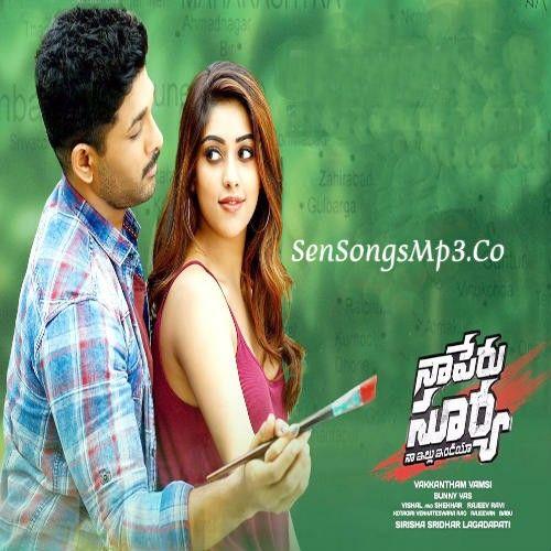 Beautiful Love Song Mp3 South Indian Movie Allu Arjun Stylestaralluarjun Naa Peru Surya Naa Illu India In 2020 Songs Audio Songs Movie Songs