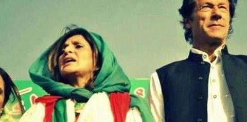 عمران خان خان کا تحریک انصاف کے ممبرز کے لیئے سپیشل پیغام۔۔۔۔۔۔۔ مزید پڑھیں