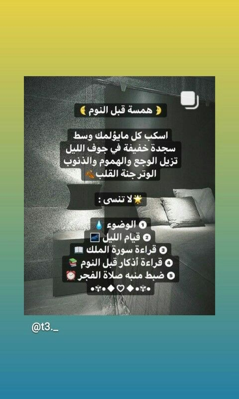 Pin By Mousli Mah On إهدنا الصراط المستقيم Screenshots Desktop