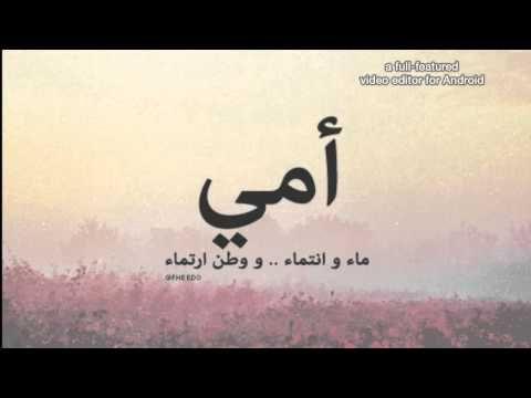 Hd لن تترك الصلاة مرة أخرى بإذن الله تعالى مقطع رائع الصلاة تشتكي Youtube Quotes Video Editor Youtube