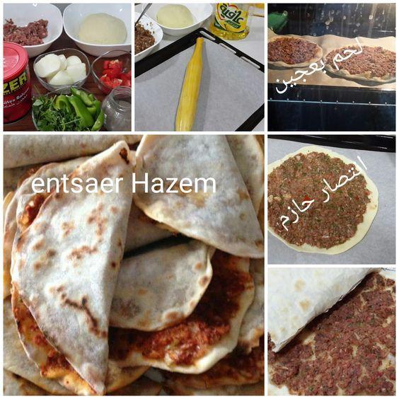 لحم بعجين على الطريقة العراقية زاكي Cooking Recipes Desserts Food Recipes
