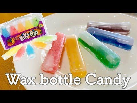 キャンディ ワックス ボトル